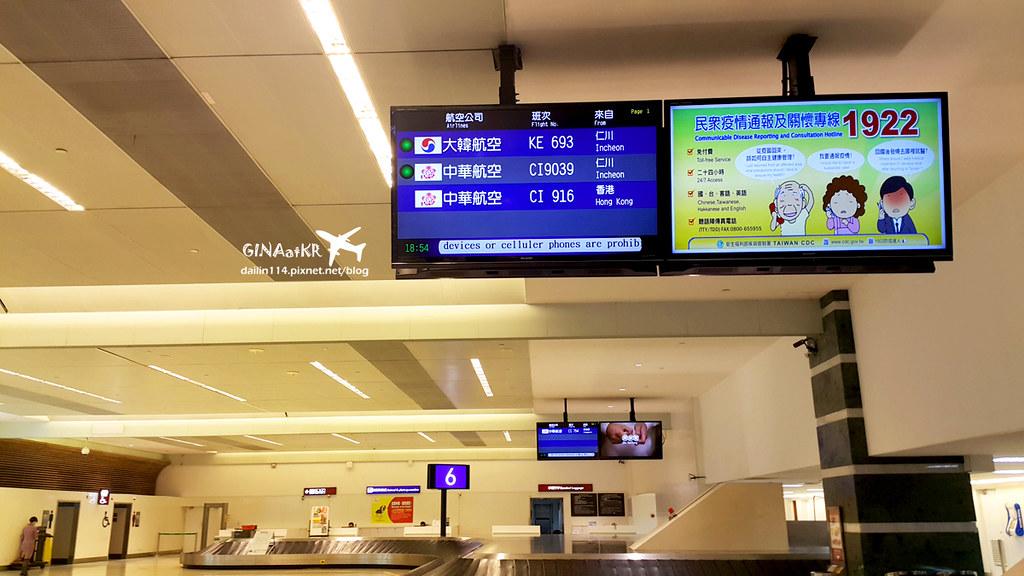 【大韓航空KE693】飛行紀錄|仁川機場-台北桃園機場 ( Korea air / 대한항공 ) 波音737|2015.05搭乘記錄 @GINA環球旅行生活|不會韓文也可以去韓國 🇹🇼