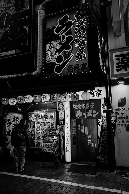 煩悩 [機材沼] : 新宿の朝(5)