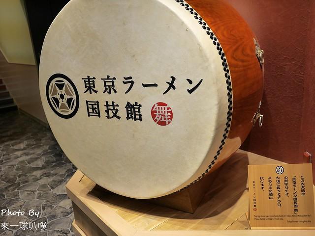 台場東京ラーメン國技館舞58