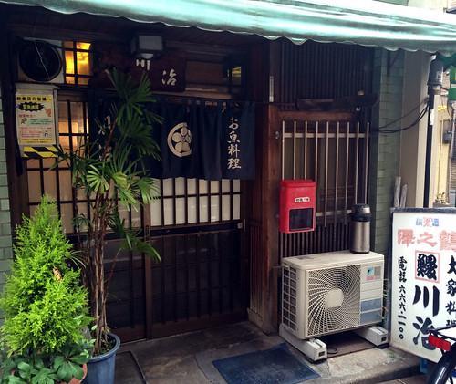 kawaji1