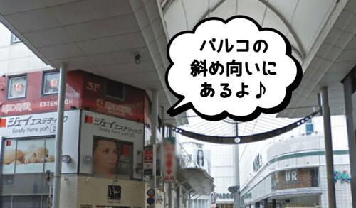 jesthe94-hiroshimahondoori01