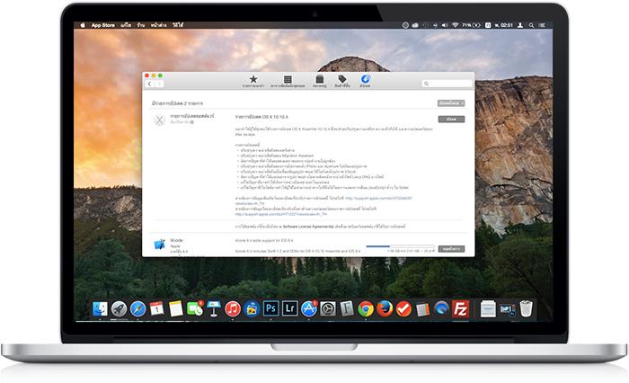 OS-X-Yosemite-10