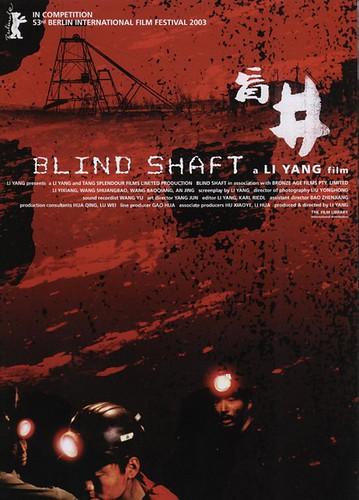 盲井 (2003)海报