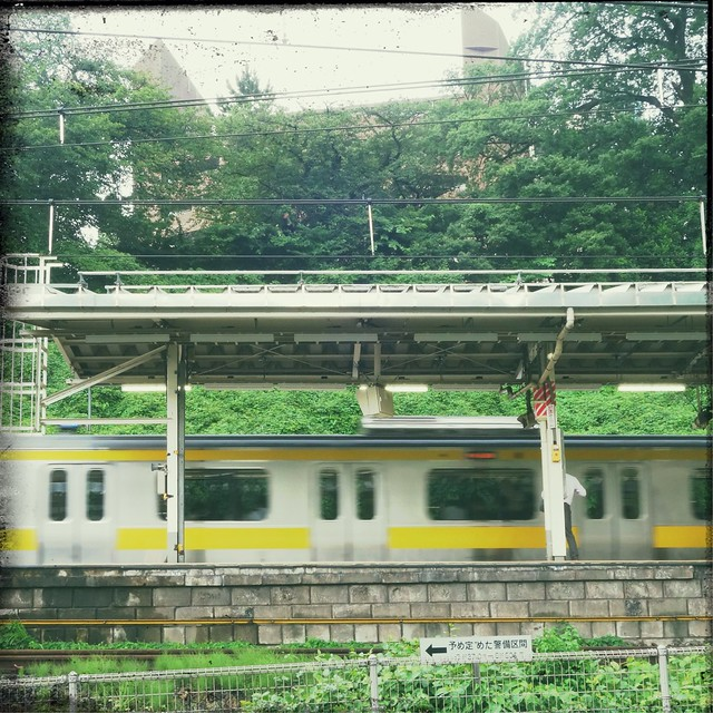 Yotsuya station platform