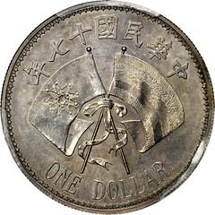 Lot 52165 CHINA. Pattern Dollar, Year 17 reverse