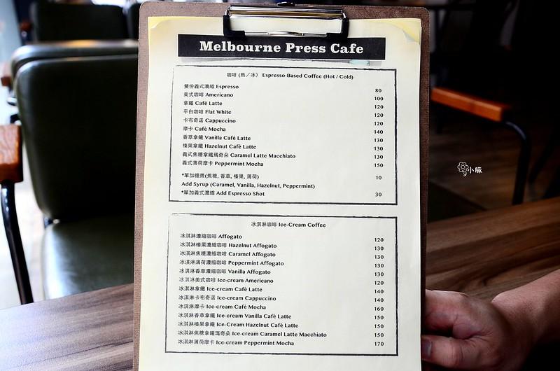 莫爾本布蕾斯咖啡廳板橋府中早午餐推薦不限時Melbourne Press  Cafe(43)