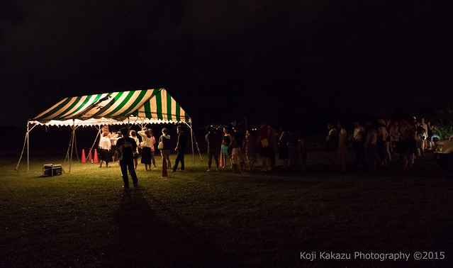 The Caribbean Party at Torii Beach 2015-2