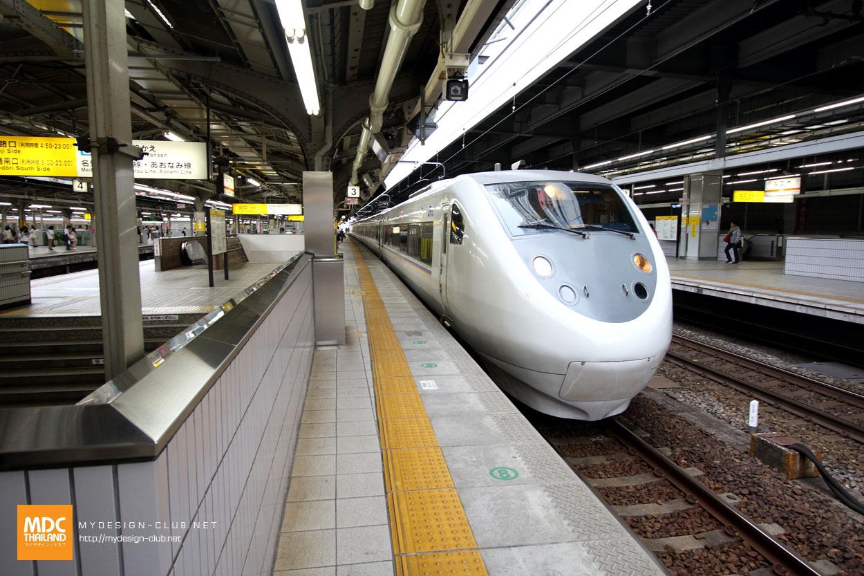 MDC-Japan2015-578