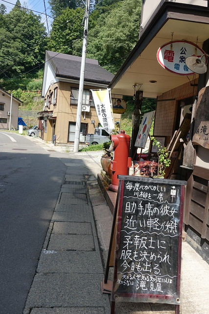 onsen street shops & restaurants