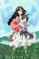 смотреть онлайн Волчьи дети Амэ и Юки