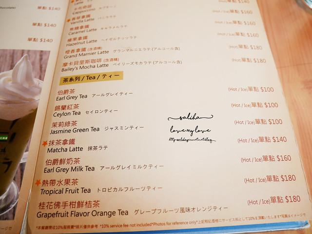 信義區att4fun下午茶 (2)