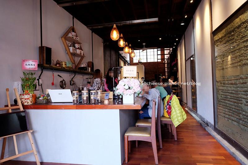 32423647435 ccf54e092a c - Toyohara Coffee Roasters-豐原日據時期百年老建築.有著對老宅和咖啡的熱愛熱情.台中豐原老屋老宅咖啡館.豐原火車站商圈