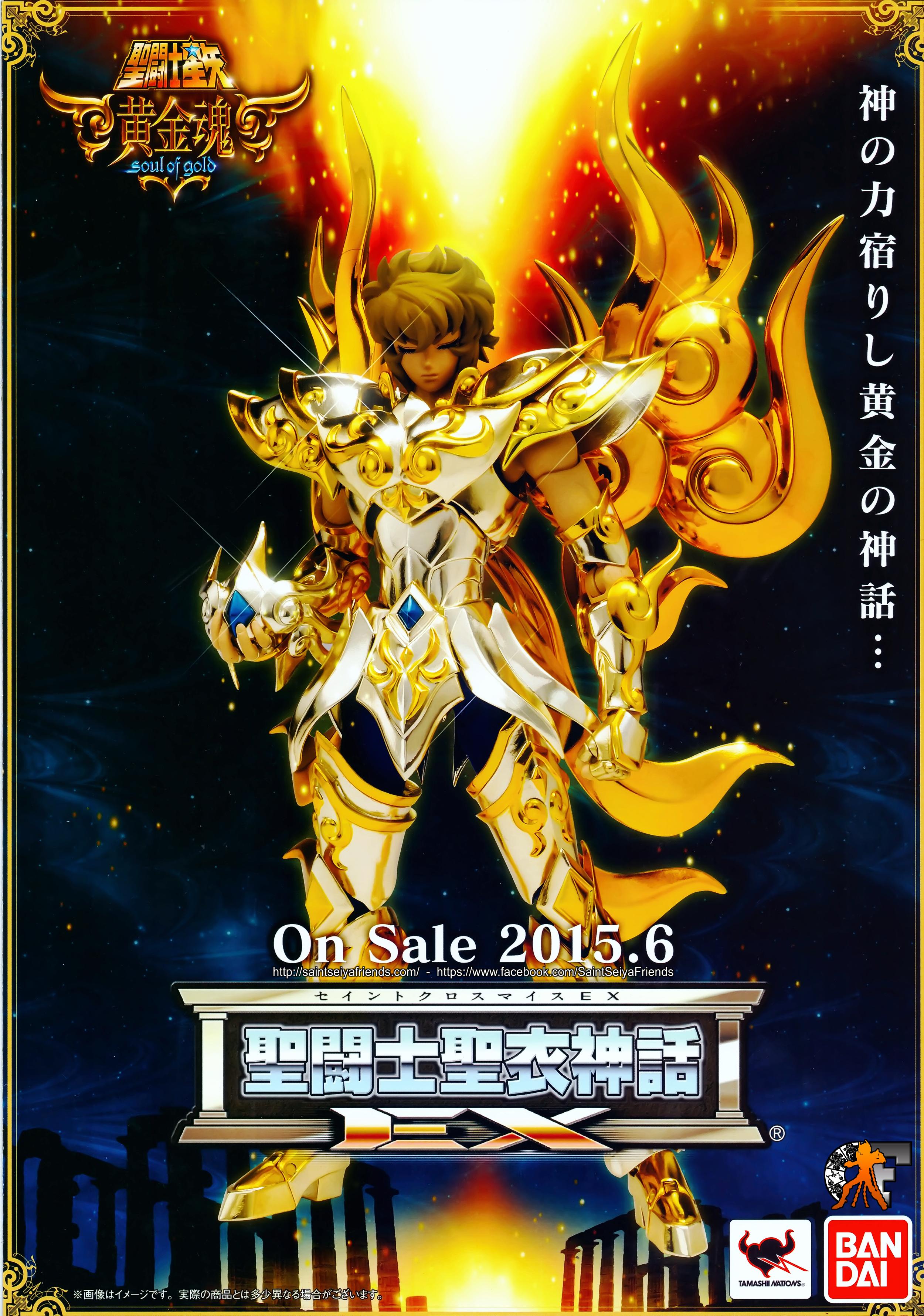 [Comentários] Saint Cloth Myth EX - Soul of Gold Aiolia de Leão - Página 9 18910790279_db6def483f_o