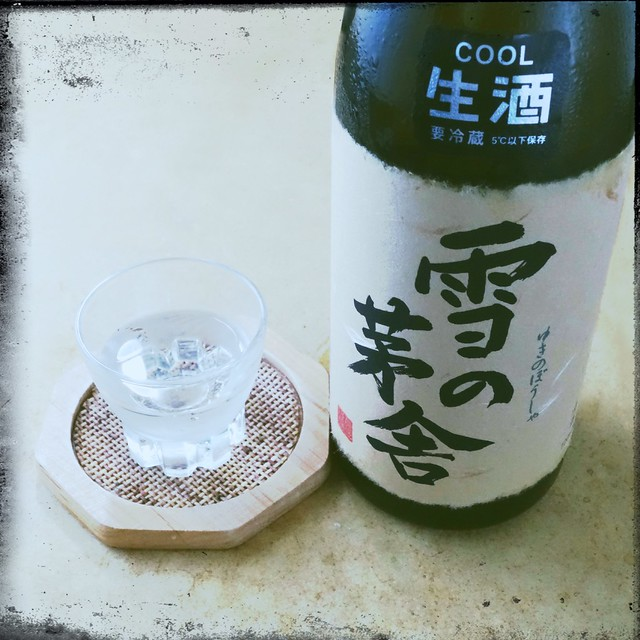 Yuki-no-Bousha (Yamahai)