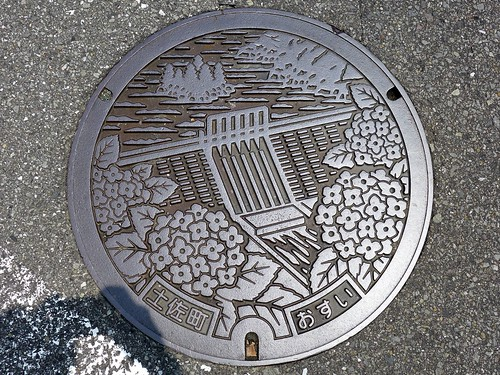 Tosa town Kochi, manhole cover (高知県土佐町のマンホール)