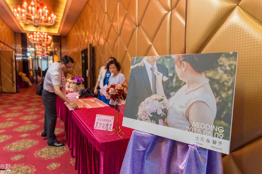 婚禮攝影-高雄-晚宴-士元&馨予 X 享溫馨囍宴會館  (5)