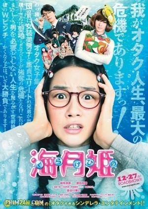 Công Chúa Sứa - Kurage Hime: Princess Jellyfish (2015)