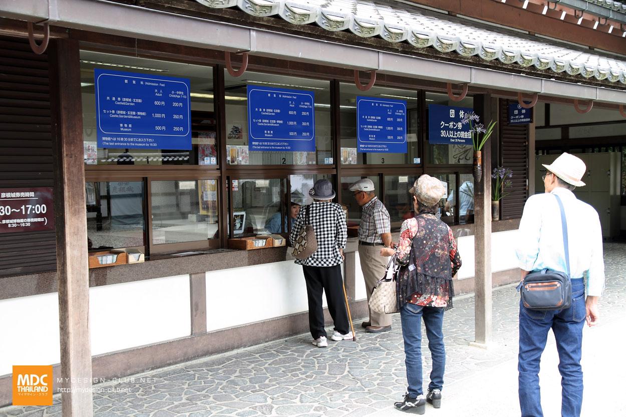 MDC-Japan2015-508