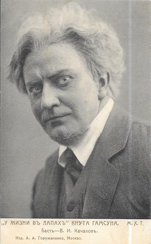 Vasili Kachalov in In Life's Clutches (1911)