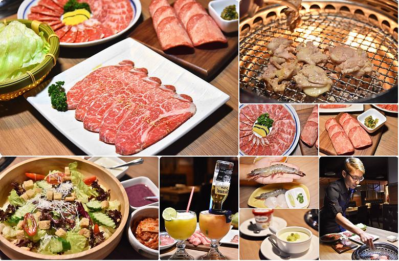 台中燒肉推薦雲火燒肉52