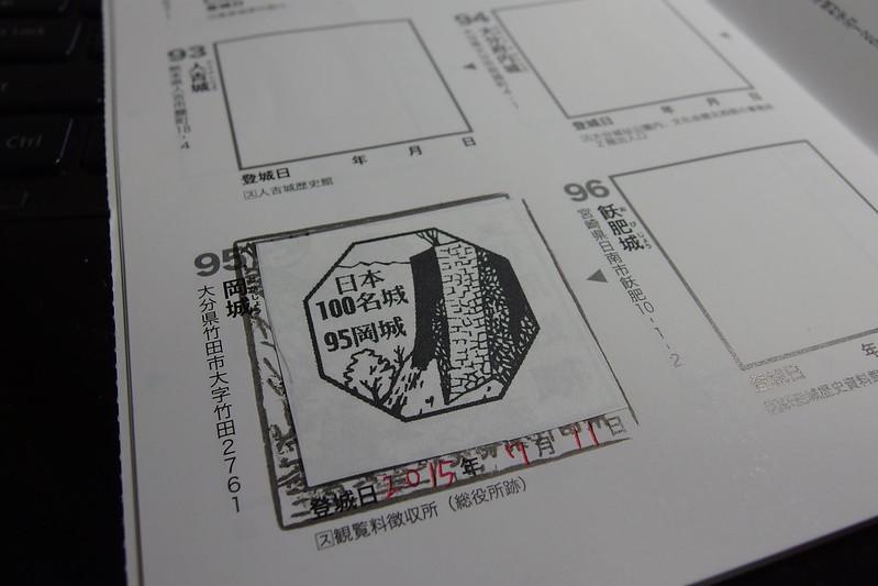 IMGP2659