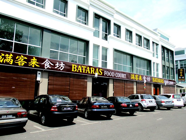 Bateras Food Court