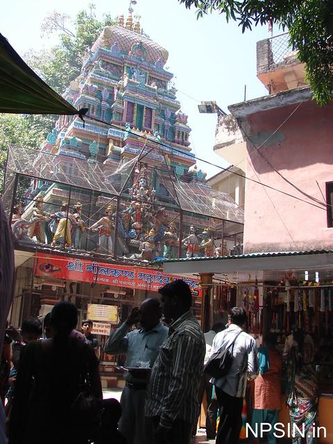 Shri Neelkanth Mahadev Mandir in Full View
