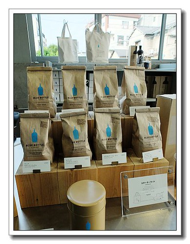 blue bottle5