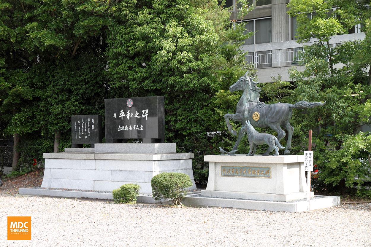 MDC-Japan2015-502