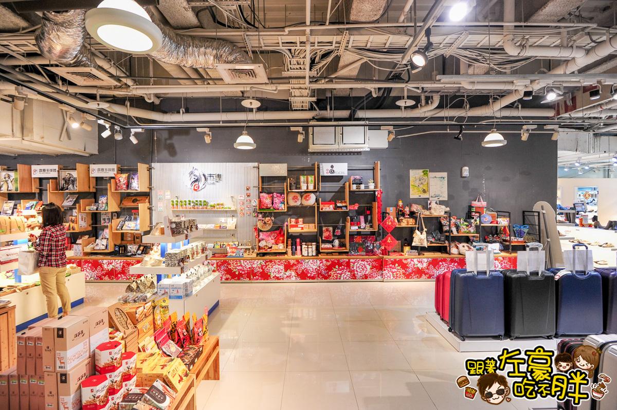 GlobalMall環球購物中心-126