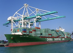 crane vessel (floating), vehicle, freight transport, ship, sea, cargo ship, panamax, watercraft, container ship,