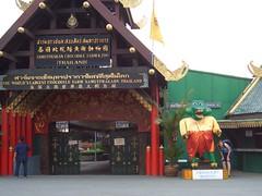 The Crocodile Farm And Elephant Theme Show