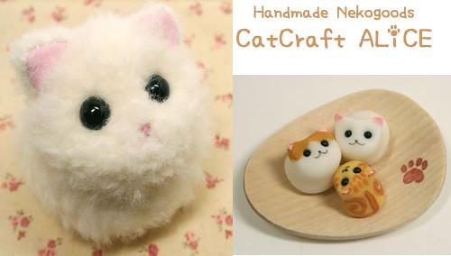 craftcat.jpg