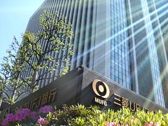 Tokyo Mitsubishi UFJ BANK Head Office