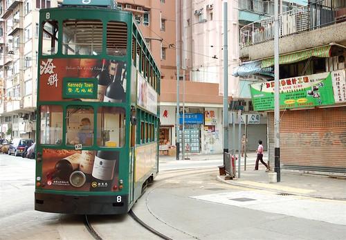 Kennedy Town tram