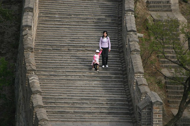 Great Wall, Little Steps
