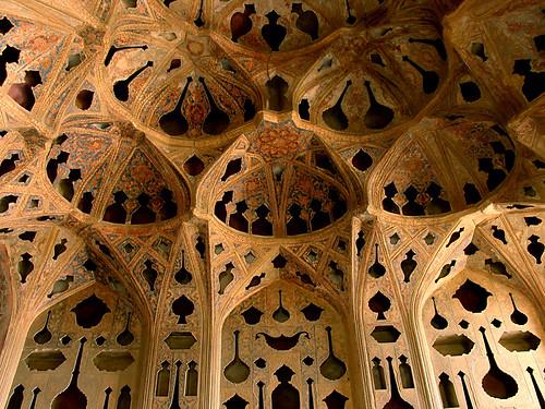 iran horizon persia esfahan isfahan