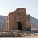 The Tomb of Bibi Maryam