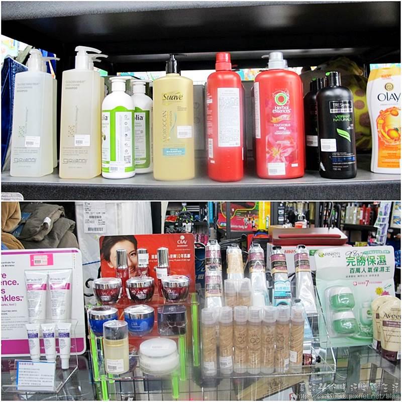 04洗髮精化妝品