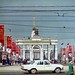 Small photo of Soviet Union 1980 (in colour!)