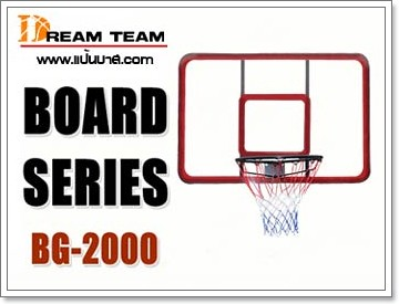 board-series-bg2000-logo