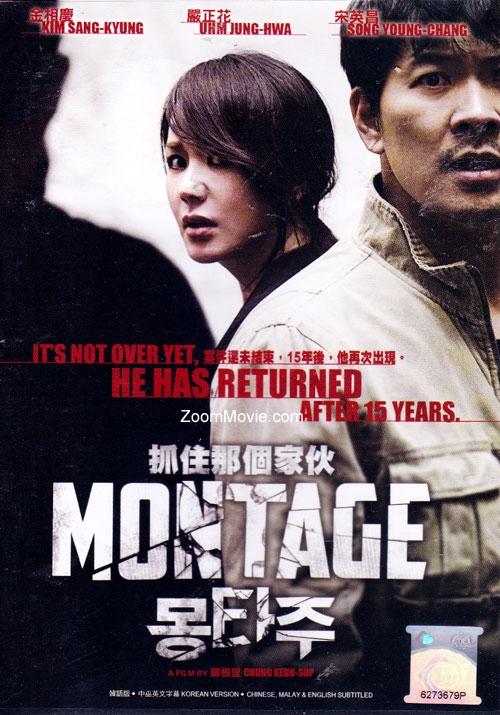 Truy Đuổi - Montage (2013)