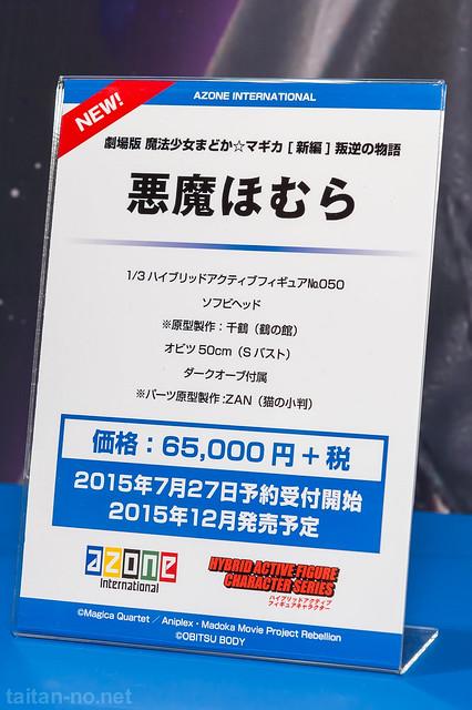 WF2015S-AZONE-DSC_5697