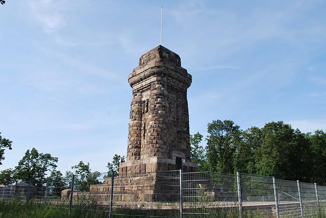 Bismarckturm, Hagen
