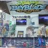 #BeybladeBurst #Beyblade #Beyblades #tops #toys #TakaraTomy #WorldToyTour #Tokyo #ToyFair #Japan