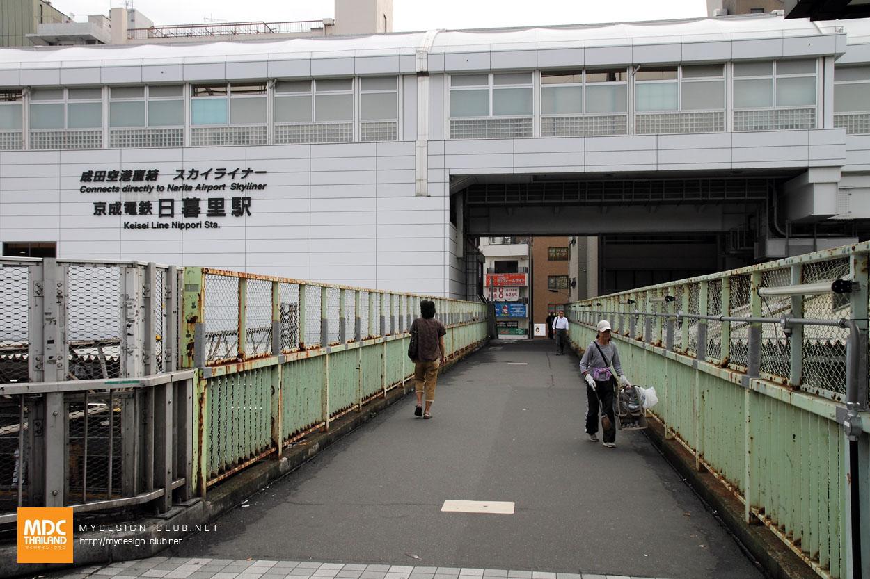 MDC-Japan2015-590
