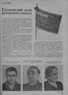 narod_tvorch_1938_09_49
