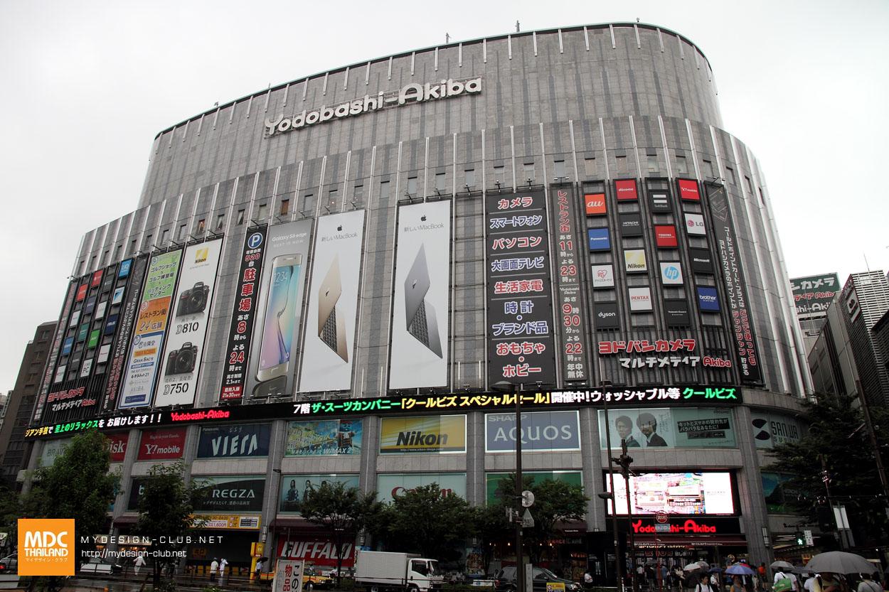 MDC-Japan2015-648