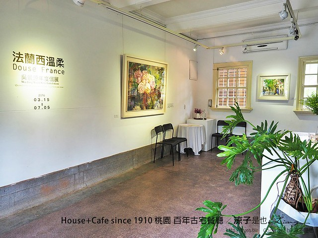 House+Cafe since 1910 桃園 百年古宅餐廳 27