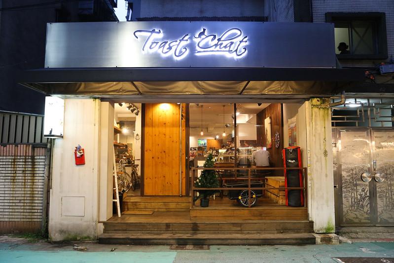 咖啡台北Toast Chat推薦有貓咪咖啡館Toast Chat不限時間消費Toast Chat營業時間Toast Chat地址台北市咖啡廳捷運國父紀念館站